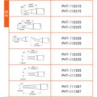METCAL OKI PHT-652057 圆锥型 烙铁头 电烙铁