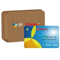 中粮储值卡(800元)全国通用中粮集团礼品储值卡