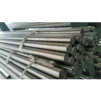 宝钢特殊17-4PH 不锈钢,现货库存量大,规格齐全,一支起售,量大价格从优