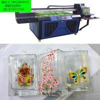 玻璃瓶彩绘 香水瓶玻璃瓶工艺品直接在表面彩绘打印机厂家 3d效果