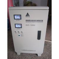 供应梅赛牌TND-10kva 10kw家用全自动单相交流稳压器 单相220V稳压器