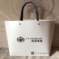 纸袋定做服装店袋元宝礼品袋子船型袋订做手提袋定制印刷广告LOGO