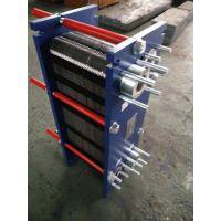 上海艾保可拆板式中央空调采暖M系列专用换热器板式换热器BBH100H BBH60B