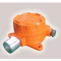 可燃气体探测器QD6310N