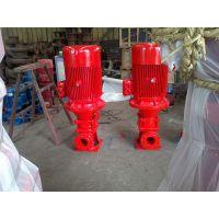 重庆消防泵厂家 立式稳压泵 泉柴电动消防泵XBD1.5/166-300L-235A