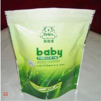 山东食品包装袋_加工食品包装袋_瑞耀包装(多图)