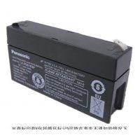 松下蓄电池LC-P127R2原装现货