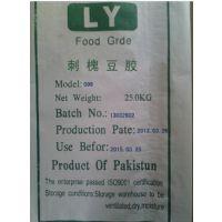 食品级刺槐豆胶的价格,增稠剂刺槐豆胶的生产厂家