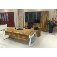 北京黎明上铝框下木门文件柜LM-B1106型苹果科技木材质厂家直销