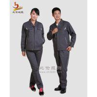 上海企业工作服服装厂订做工装秋冬职业服装BL-QD45
