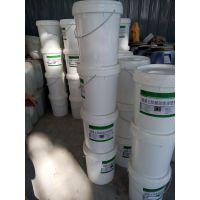 混凝土防腐硅烷浸渍剂 硅烷浸渍保护剂 硅烷浸渍液 德昌伟业厂供