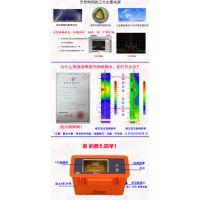 供应上海艾都admt-2s高级找水仪器 准确度高达95%以上