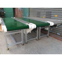 东莞嘉力电子非标定制传送带输送机 小型食品生产线 定制输送带 工业流水线