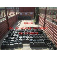 闵行区25kg铸铁砝码,标准砝码,砝码零售价格