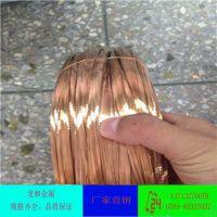 龙和供应进口C5101磷青铜线 耐腐欢迎咨询