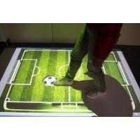 西安投影互动游戏,亲子投影互动游戏,投影互动