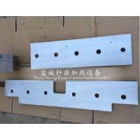 供应化工机械铸铝加热板 铸铝电加热器 轩源科技 质量认证