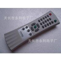 批发 RC01(35) 熊猫电视机遥控器 适用型号 F01M21机型 全新