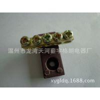 专业生产豪华型pz30照明配电箱(控制箱)接线端子台通用塑料件,