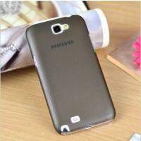三星note2手机壳N7100超薄磨砂壳 Note2外壳 保护套 防滑防刮
