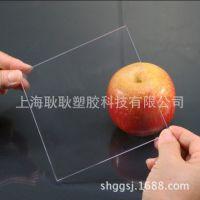 2mm高透明pc实心耐力板 厂家直销十年质保耐力板 工程专用耐力板