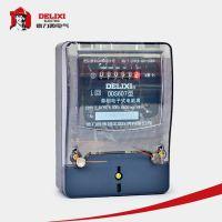 求购电能表 单相电子式电能表 德力西DDS607 型单相电子式电能表
