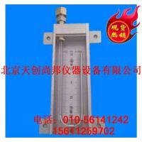供应天创牌U型管真空计 压力真空计 压力水银真空计 (0-15Kpa)