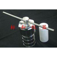 标和KH-25水热合成反应釜-厂家批发