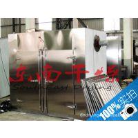 箱式干燥器-电力连续干燥设备-氧化棉烘干温度-电加热药材烘干箱