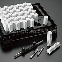 正品日本EISEN针规EL-0,塞规0.20-1.00mm