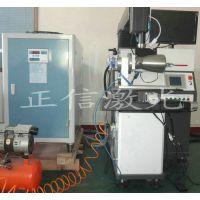 不锈钢水泵叶片,水泵叶轮激光焊接机