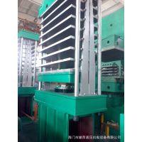 专业生产定制优惠直销25吨——2000吨橡胶平板硫化机,自主研发。
