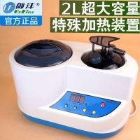 御沣 双锅中药蒸汽熏蒸机薰蒸机(YF-820)