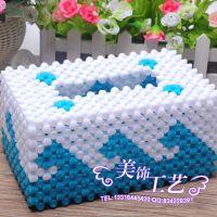 手工串珠批发  卫生纸盒  DIY手工编织 串珠工艺品 海浪长纸巾盒