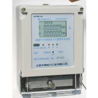 DDS3366D单相电子式电能表提供OEM贴牌