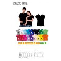 重庆南坪撞色t恤工厂价出售来样定制