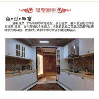 供应广州橱柜、整体橱柜、吸塑橱柜