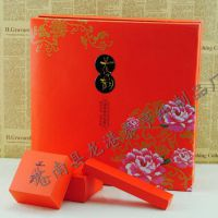 金华厂家生产中秋月饼礼品盒 食品纸盒 月饼包装盒 环保纸盒订制