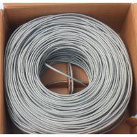 纯国标网线厂家专业制造超五类网线检测认证报告齐全现货供应