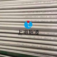 【品质保证现货】上海怡凌C4钢球阀管路用C4钢钢管-出厂价
