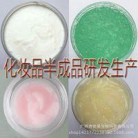 化妆品半成品生产加工 各种膏霜乳液精华OEM 化妆品生产厂家直销