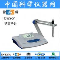 上海雷磁 钠离子计DWS-51 测量纳离子浓度 碱化装置【力辰仪器】