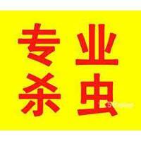 深圳福田餐厅灭鼠公司,深圳福田餐厅治理蟑螂公司,深圳福田餐厅杀苍蝇公司