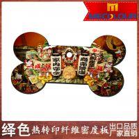 绎色品牌 热转印MDF圣诞挂件 DIY耗材 可印照片LOGO 支持加工定制