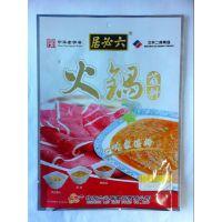 郑州市专业加工生产调料品包装袋/金霖塑料制品厂