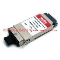 兼容华为H3C型号GBIC-LH30-SM1310的GBIC千兆单模30Km光纤模块
