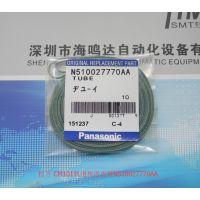 深圳厂家批发松下CM402轨道传送皮带 N510027770AA