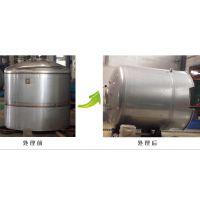 大批量供应不锈钢酸洗钝化膏,不锈钢压力容器焊道酸洗膏DH-363