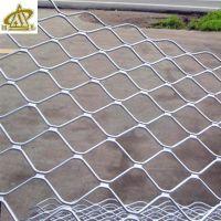 铝合金原色 菱形美格网 窗户防盗网 装饰