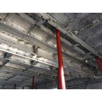 龙口市丛林铝模板、建筑模板价格、铝型材、铝合金模板材料6061
